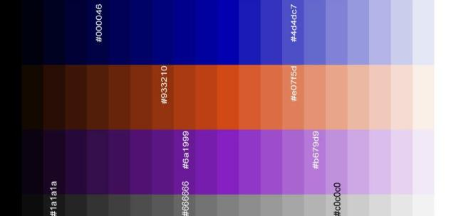 TTRH Final Color Selections